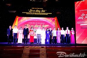 Phát động cuộc thi Học tập và làm theo tư tưởng, đạo đức, phong cách Hồ Chí Minh