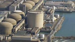 Canada: Thông báo nhầm về sự cố tại nhà máy điện hạt nhân Pickering