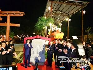 Thủ tướng Nguyễn Xuân Phúc và Thủ tướng Nhật Bản thăm phố cổ Hội An