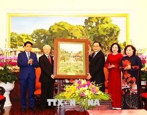 Tổng Bí thư Nguyễn Phú Trọng chung vui cùng người dân Thủ đô Hà Nội chào đón Giao thừa