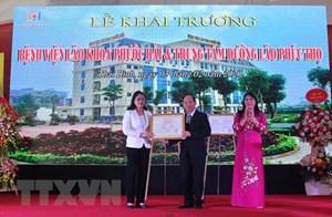 Thái Bình: Khai trương Bệnh viện Lão khoa và Trung tâm dưỡng lão