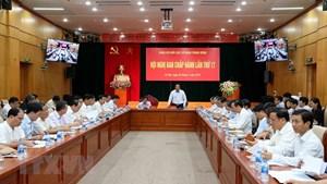 Hội nghị lần thứ 17 Ban Chấp hành Đảng bộ Khối các cơ quan Trung ương