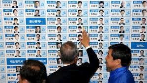 15 ứng cử viên tranh cử tổng thống tại Hàn Quốc