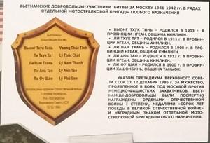 Bảo tàng Lực lượng vũ trang Nga tôn vinh những người Việt bảo vệ Moscow