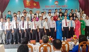 Bình Thuận: Đại hội đại biểu MTTQ huyện Phú Quý lần thứ X