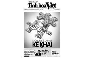 Đón đọc Tinh hoa Việt số 55, phát hành ngày 10/7