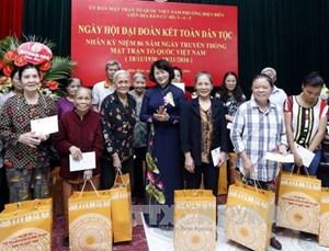 Hà Nội khuyến khích tổ chức ngày hội đại đoàn kết liên khu dân cư