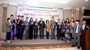 Hội nghị doanh nhân Việt Nam ở nước ngoài toàn cầu lần thứ nhất sẽ tổ chức tại Hàn Quốc