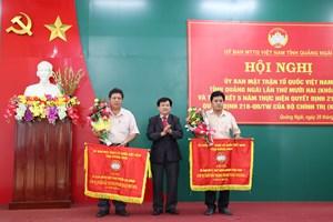 Hội nghị MTTQ tỉnh Quảng Ngãi lần thứ 12