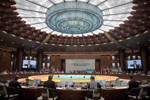 Hội nghị quan chức cấp cao G20 lần thứ nhất