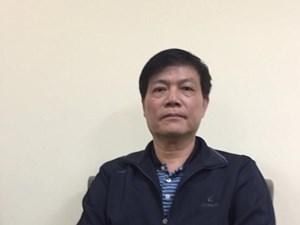 Ngày 10/6, xét xử nguyên Chủ tịch Hội đồng thành viên Vinashin