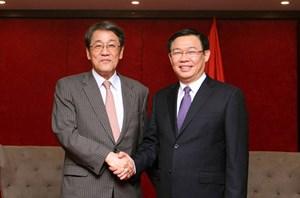 Nhật Bản kêu gọi doanh nghiệp nhỏ và vừa đầu tư sang Việt Nam