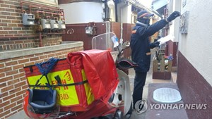Người Hàn Quốc quay cuồng với áp lực làm thêm giờ