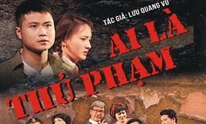 Những đêm kịch Lưu Quang Vũ