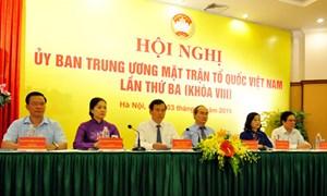 Ông Trần Thanh Mẫn giữ chức Phó Chủ tịch chuyên trách Ủy ban TW MTTQ Việt Nam