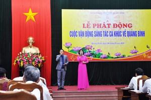 Phát động sáng tác ca khúc về Quảng Bình