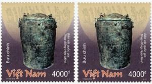 Phát hành bộ tem về các bảo vật quốc gia Việt Nam