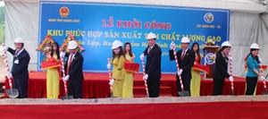 Quảng Ninh khởi công dự án nuôi tôm 'khủng'