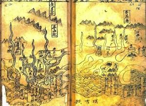 Tài liệu của Trung Quốc chứng minh sự phi lý của 'đường lưỡi bò'