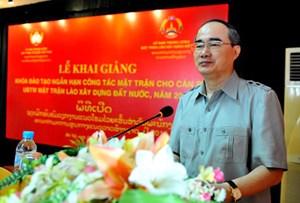 Tập huấn công tác Mặt trận cho cán bộ Mặt trận Lào xây dựng đất nước
