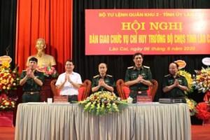 Bộ Chỉ huy Quân sự tỉnh Lào Cai điều động, bổ nhiệm nhân sự cấp cao