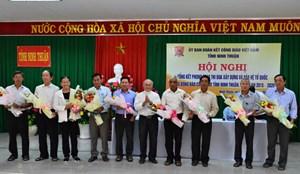 Ninh Thuận: Ủy ban Đoàn kết Công giáo không ngừng tăng cường đoàn kết thông qua các cuộc vận động