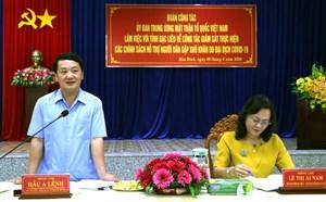 BẢN TIN MẶT TRẬN: Phó Chủ tịch - Tổng Thư ký Hầu A Lềnh làm việc tại tỉnh Bạc Liêu