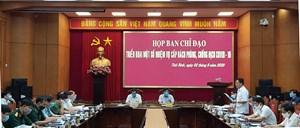 Thái Bình: Dừng công tác tại miền Trung, lãnh đạo tỉnh về 'chỉ đạo chống dịch quyết liệt'