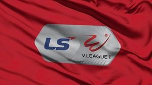 V.League 2020 trở lại trong tháng 9