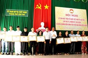 Văn phòng Báo Đại Đoàn Kết tại Cần Thơ nhận Bằng khen tuyên truyền phòng, chống dịch Covid–19