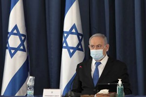 Israel nối lại phiên tòa xét xử Thủ tướng