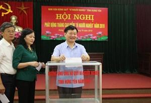 Huyện Văn Giang (Hưng Yên): Vận động ủng hộ Quỹ Vì người nghèo đạt trên 2,9 tỷ đồng.
