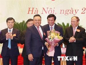 Phó Chủ nhiệm Trần Sỹ Thanh giữ chức Bí thư Đảng ủy Văn phòng Quốc hội