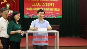 Văn Giang (Hưng Yên): Vận động trên 2,9 tỷ đồng Quỹ Vì người nghèo