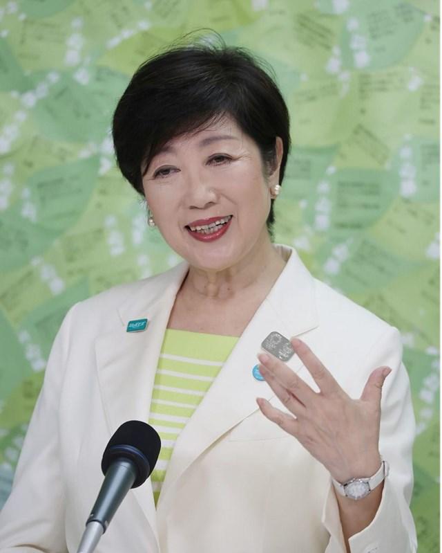 Bà Koike Yuriko.