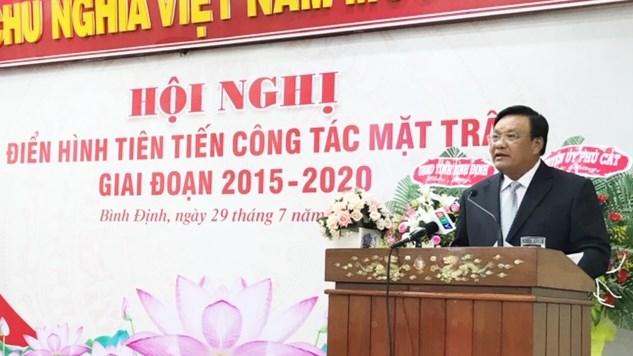 Ông Lê Kim Toàn, Phó Bí thư Thường trực Tỉnh ủy, trưởng Đoàn Đại biểu Quốc hội tỉnh Bình Định phát biểu tại Hội nghị.