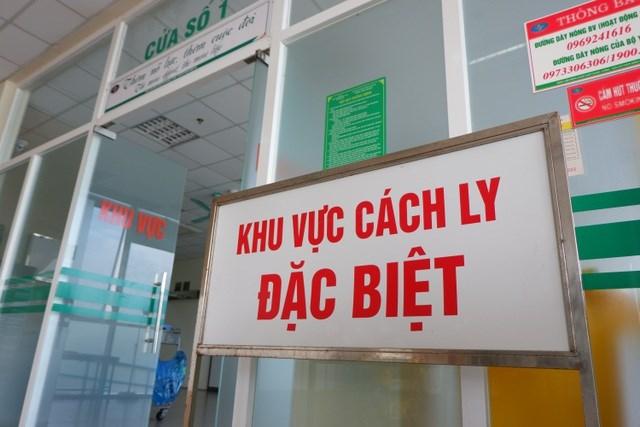 Hà Nội: Thêm 1 trường hợp dương tính SARS-CoV-2 tại quận Cầu Giấy - Ảnh 1