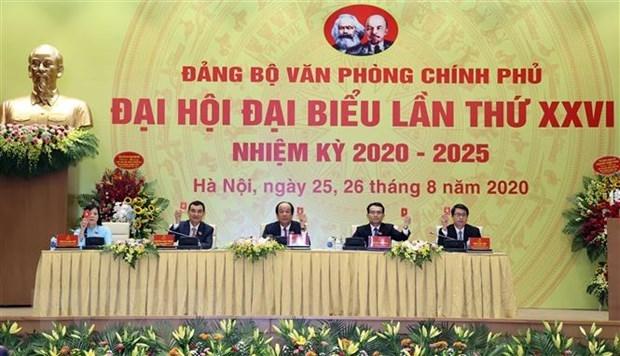 VPCP đóng góp hoàn thiện dự thảo văn kiện Đại hội Đảng - Ảnh 1