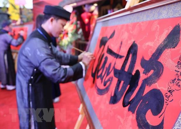 Triển lãm và liên hoan thư pháp kỷ niệm 1.010 năm Thăng Long-Hà Nội - Ảnh 1