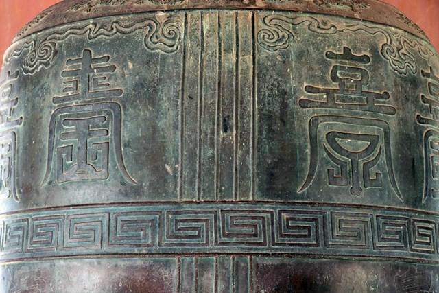 Họa tiết hoa văn trên Đại Hồng Chung được công nhận là Bảo vật quốc gia năm 2013. (Ảnh: Đỗ Trưởng/TTXVN).