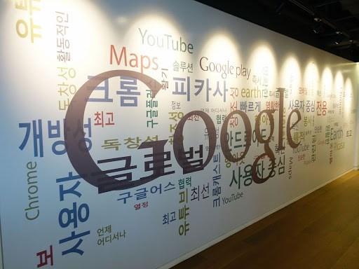 Văn phòng của Google tại Seoul,Hàn Quốc. (Nguồn:marc.merlins.org).