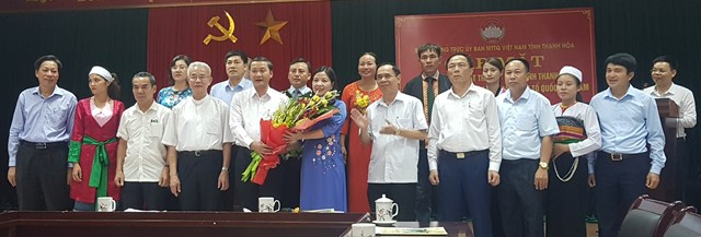 Thanh Hoá: Gặp mặt đoàn đại biểu dự Đại hội MTTQ Việt Nam lần thứ IX
