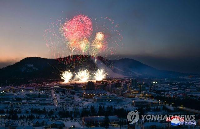 Ông Kim Jong-un khai trương 'thành phố của nền văn minh hiện đại' cạnh núi thiêng - 4