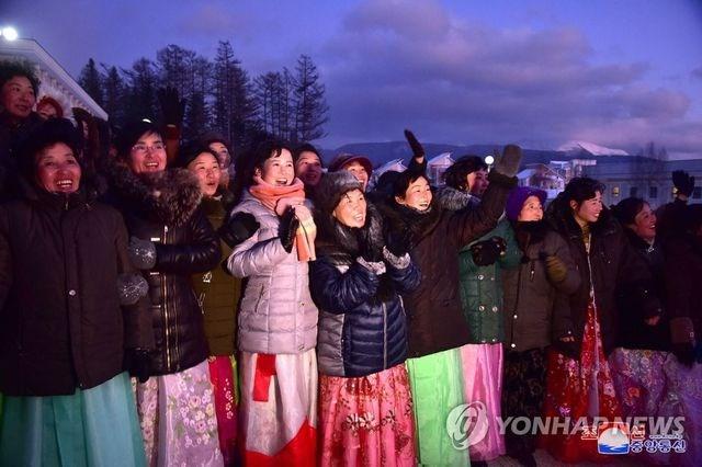 Ông Kim Jong-un khai trương 'thành phố của nền văn minh hiện đại' cạnh núi thiêng - 5