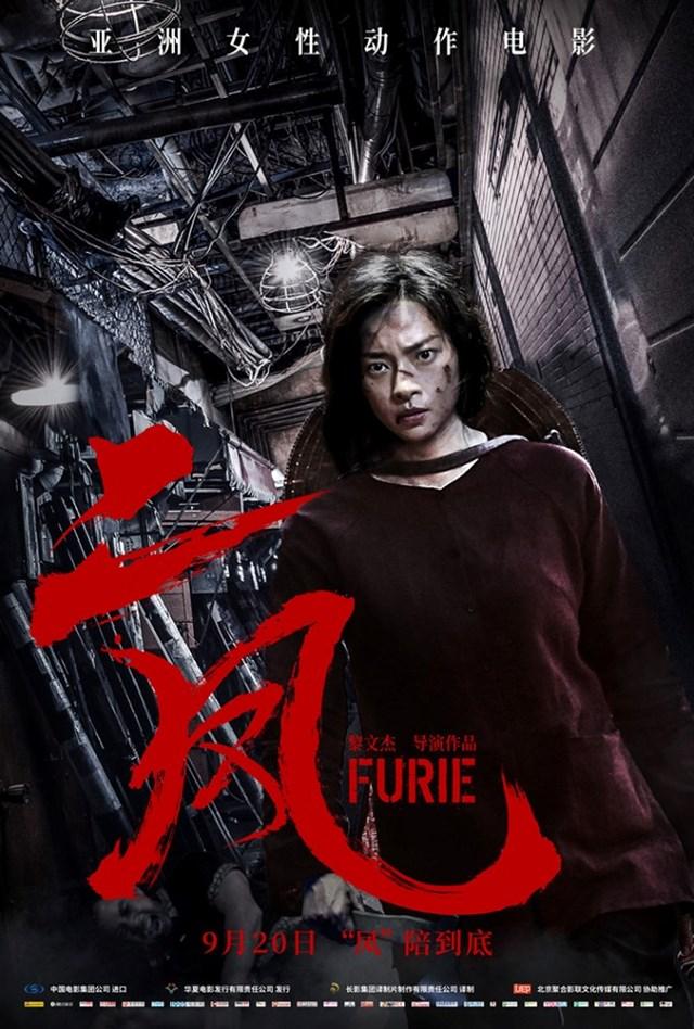 'Hai Phượng' công chiếu tại Trung Quốc