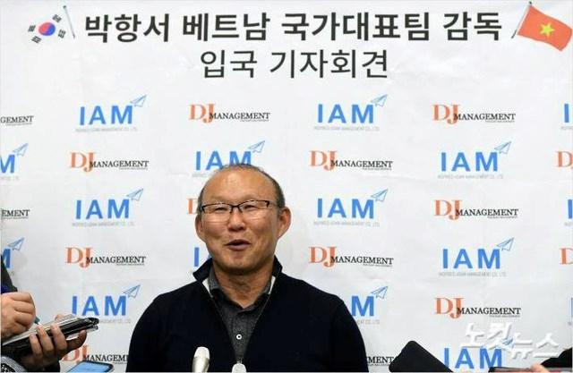 VFF sắp ký hợp đồng với HLV Park Hang Seo