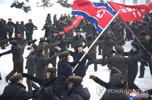 Ông Kim Jong-un khai trương 'thành phố của nền văn minh hiện đại' cạnh núi thiêng - 6