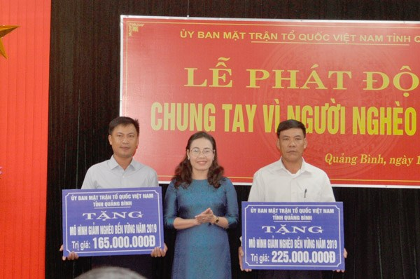 Mặt trận Quảng Bình: Hỗ trợ gần 400 triệu cho mô hình giảm nghèo