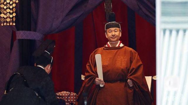 Bí ẩn nghi lễ cuối cùng trong quá trình lên ngôi của Nhật Hoàng - 1