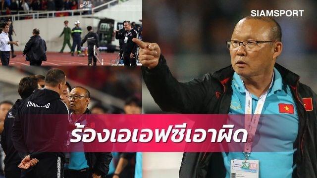 Thái Lan vẫn mang trợ lý miệt thị HLV Park Hang Seo dự SEA Games - 1